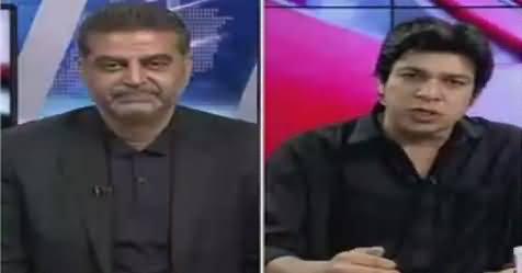 Hum Dekhain Gaay (Election Se Qabal Hi Ilzamat) – 15th April 2017