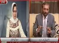Hum Dekhain Gaay (Farooq Sattar Exclusive Interview) – 22nd September 2015