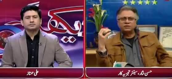 Hum Dekhain Gaay (Hassan Nisar Exclusive Interview) – 10th December 2016
