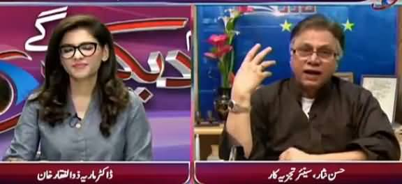 Hum Dekhain Gaay (Hassan Nisar Exclusive Interview) – 10th September 2016