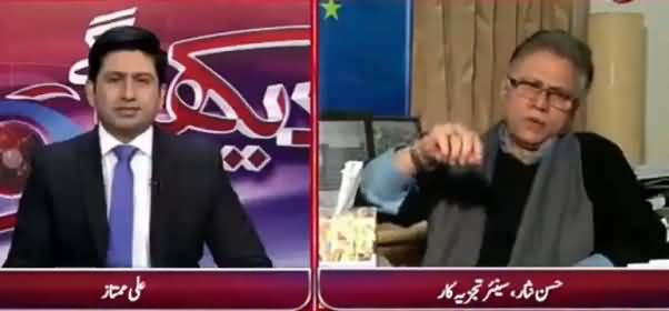 Hum Dekhain Gaay (Hassan Nisar Exclusive Interview) – 21st January 2017