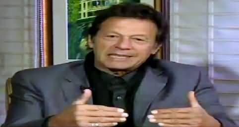 Hum Dekhain Gaay (Imran Khan's Exclusive Interview) – 6th January 2017
