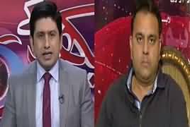 Hum Dekhain Gaay (International Media Report) – 14th January 2017