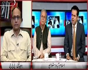 Hum Dekhain Gaay (Is Imran Khan Pressurizing Election Commission?) – 2nd September 2015