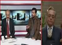 Hum Dekhain Gaay (Islamic Military Alliance) – 7th January 2016