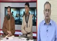 Hum Dekhain Gaay (It is Time To Implement NAP) – 20th January 2016