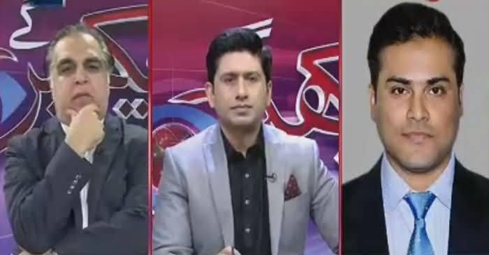 Hum Dekhain Gaay (Karachi Ki Awaz Suno) – 2nd December 2016