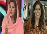 Hum Dekhain Gaay (Karachi Mein Kachre Ke Dhair) – 23rd July 2016
