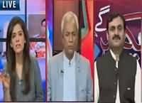 Hum Dekhain Gaay (Karachi Mein Rangers) – 22nd July 2016