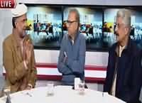 Hum Dekhain Gaay (Karachi Operation Taiz Karne Ka Faisla) – 26th November 2015