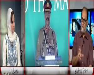 Hum Dekhain Gaay (LHC Bans Altaf Hussain's Photos on Media) – 7th September 2015