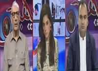Hum Dekhain Gaay (Movement Against Govt) – 2nd September 2016
