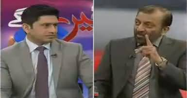 Hum Dekhain Gaay (MQM Is Away From National Politics) – 25th March 2017