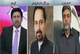 Hum Dekhain Gaay (MQM Mushkil Mein) – 18th March 2017