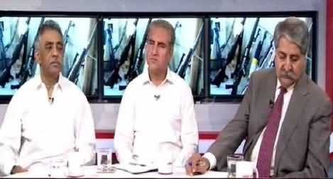 Hum Dekhain Gaay (MQM Once Again in Trouble) – 24th June 2015