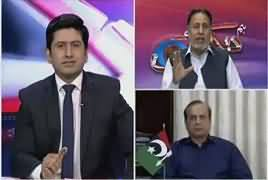 Hum Dekhain Gaay (Opposition Demands PM Resignation) – 21st April 2017