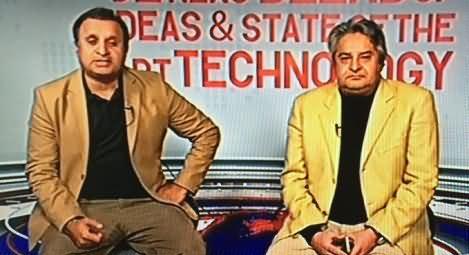 Hum Dekhain Gaay (Performance of Political Govt?) – 11th February 2016
