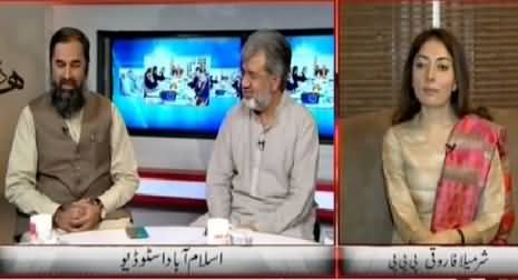 Hum Dekhain Gaay (PMLN Angry on Sindh Govt) – 8th September 2015