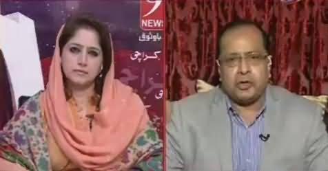 Hum Dekhain Gaay (Politics of Karachi) – 3rd February 2017