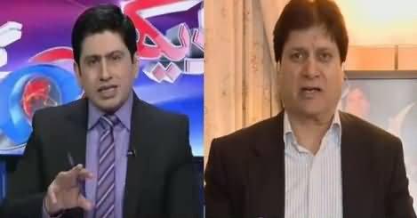 Hum Dekhain Gaay (PSL Mein Corruption) – 11th February 2017