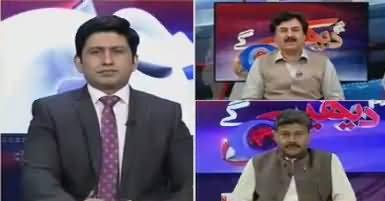 Hum Dekhain Gaay (PTI Starts Electoral Politics) – 28th April 2018