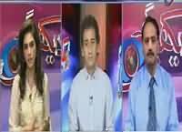 Hum Dekhain Gaay (Public Issues in KPK) – 1st July 2016