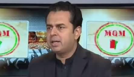 Hum Dekhain Gaay (Question Mark on Law & Order) – 4th November 2015