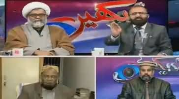 Hum Dekhain Gaay (Role of Religious Parties in Promoting Extremism) – 19th February 2017
