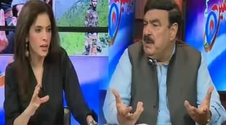 Hum Dekhain Gaay (Sheikh Rasheed Ahmad Exclusive Interview) – 15th July 2016