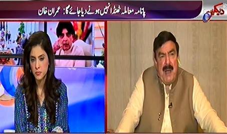 Hum Dekhain Gaay (Sheikh Rasheed Ahmad Exclusive Interview) – 25th August 2016