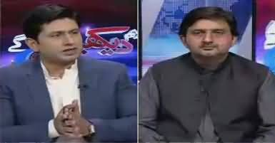 Hum Dekhain Gaay (War Against Terrorism) – 26th February 2017