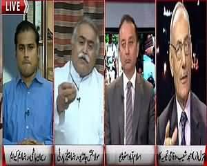 Hum Dekhain Gaay (What Altaf Hussain & MQM Want) – 14th July 2015