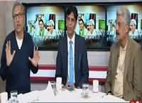 Hum Dekhain Gaay (NA-154: Which Party Will Win) – 28th October 2015
