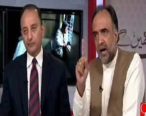 Hum Dekhain Gaay (Who Is The Owner of K-Electric?) – 23rd June 2015
