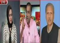 Hum Dekhain Gaay (Who Want To Remove Prime Minister?) – 16th September 2015