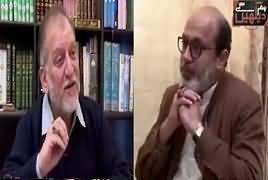 Hum Dekhain Gai (Orya Maqbool Jan Exclusive Interview) – 1st February 2019