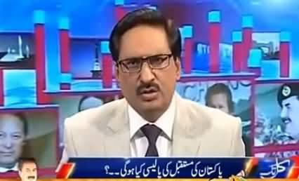 Hum Kab Pora Sach Bolein Ge - Javed Chaudhry Critical Analysis on Sarfaraz Bugti's presser