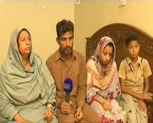 Hum Log - 13th July 2013 (11 Sala Bichi Ki Laash Ki Bay Hurmati)