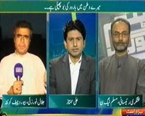 Hum Log - 15th June 2013 (Ziyarat Say Quetta...Dhamko Ki Gonj...Goliyo Ki Barish)