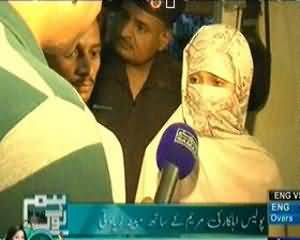 Hum Log - 16th June 2013 (ASI Par Ziyadti Ka ilzam...)
