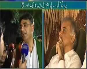 Hum Log - 17th August 2013 (PTI Aur PMLN Ka Iak Aur Match)