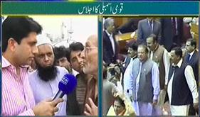 Hum Log  - 1st June 2013 (National Assembly Ka Ijlaas)