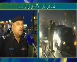 Hum Log - 22nd June 2013 (Mulk May Haliya Dayshat Kardi Ki Layhar... )