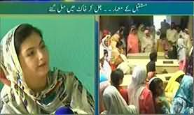 Hum Log - 2nd June 2013 (Mustakbil Kay Khuwab - Jal Kar Khaak Hoye)