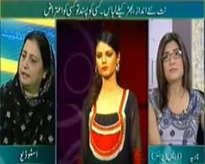 Hum Log - 30th June 2013 (Kya Dress Designer Kay Majoda Designes Mashray May Bigar Ka Sabab Hai)