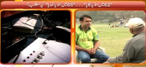 Hum Log (62 Mein India Milaya, 65 Mein India Khaya) – 21st February 2015