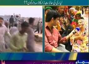 Hum Log - 6th July 2013 (Liyari ki halaat-e-raaz ka zimedar kaun?)