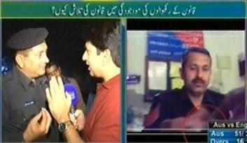 Hum Log - 8th June 2013 (Awam Ka Police Par Adam Ethmad....)