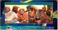 Hum Log (Ab Sab Ate Hain Magar Mohsin Nhi Aata) – 28th March 2014
