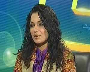 Hum Log (Actress Meera Special Interview ) - 30th August 2013